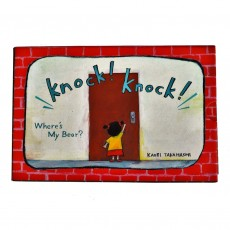 Handmade Books From Tara Books - Knock! Knock!